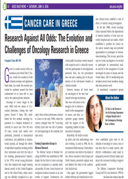 CANCER CARE IN GREECE